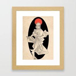 Stellar Deity Framed Art Print