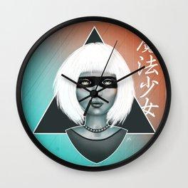 Pris Wall Clock