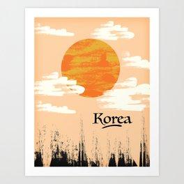 Korean Setting sun block art Art Print