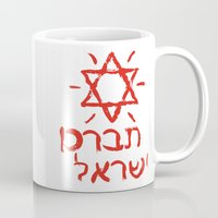 israel Mugs featuring Bless Israel by biblebox