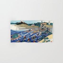 "Hokusai (1760-1849) ""The Fuji from Kanaya on the Tokaido"" Hand & Bath Towel"