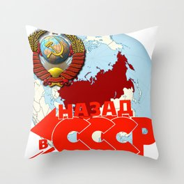 Back to USSR Throw Pillow