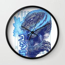 Atomic Fire Born! Wall Clock