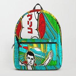 Shōtaimu Backpack