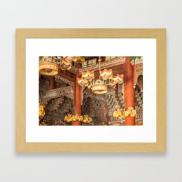 East Meets West, Changdeokgung Palace, Seoul Framed Art Print