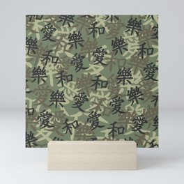 Kanji Camo Love Peace Happiness JUNGLE Mini Art Print