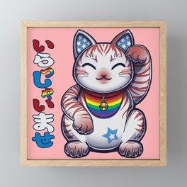 Maneki Neko Justice Framed Mini Art Print