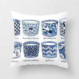 Japanese KOIMARI-Cup Throw Pillow