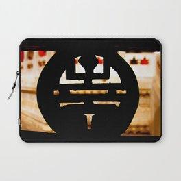 Hall of Virtuous Splendor Laptop Sleeve