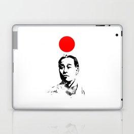 Japanese Hero Laptop & iPad Skin