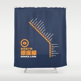 Ginza Line Tokyo Train Station List Map - Navy Shower Curtain