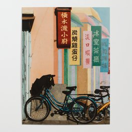 Bicycle Shadows Poster