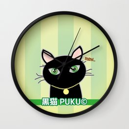 puku Wall Clock