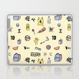 hq!! Laptop & iPad Skin