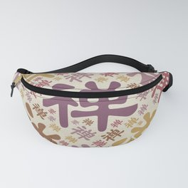 Japanese Zen Symbol pattern - pastels Fanny Pack