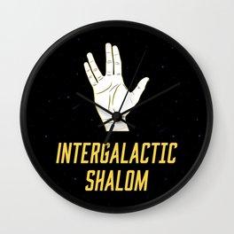 Intergalactic Shalom Wall Clock