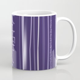 Hon Sha Ze Sho nen Symbol Coffee Mug
