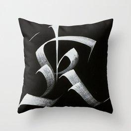 Capital K Throw Pillow
