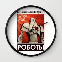Robot Constructivist Art USSR Wall Clock