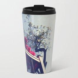 Imun-dong Travel Mug