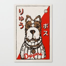Boss Baseball Card - Wes Anderson Canvas Print