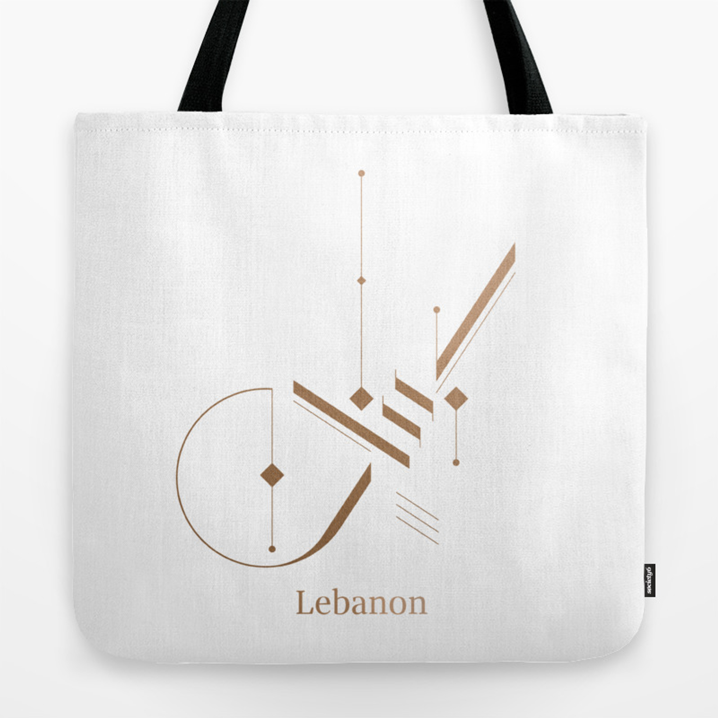 Beirut Street Illustration Calligraphy Tote bag