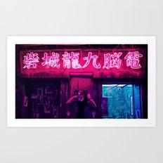 T0:KY:00 / Kanagawa Nights Art Print