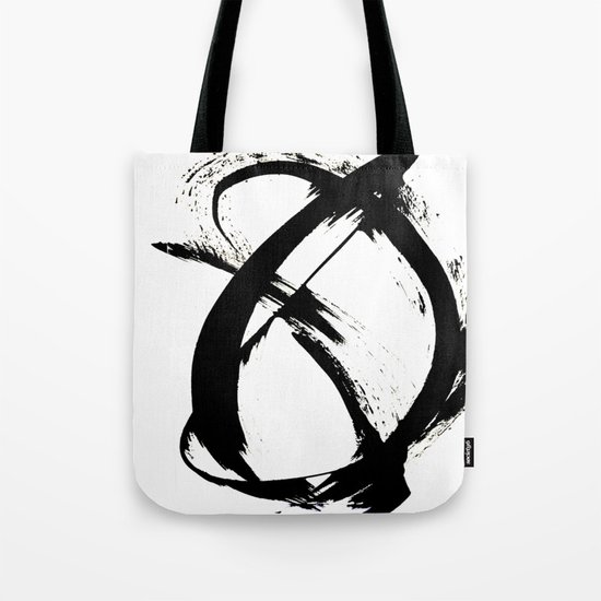 Brushstroke [7]: a minimal, abstract piece in black and white by blushingbrushstudio