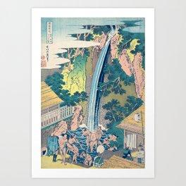 Katsushika Hokusai Waterfall Woodblock Print Art Print