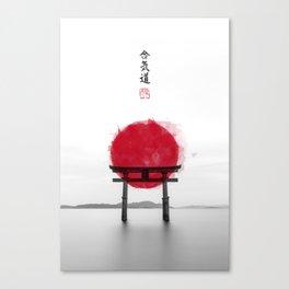 JAPANESE HINOMARU FLAG SIGNS Canvas Print
