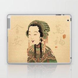 Wish you Good Health and Fortune Laptop & iPad Skin