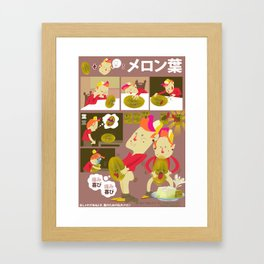 japanese instructions to fuck a watermelon  Framed Art Print