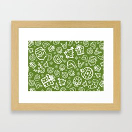 XMAS Green Pattern / Part One Framed Art Print