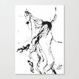 Rei Canvas Print