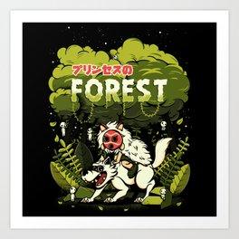 The Forest PrinceThe Forest Princessss Art Print