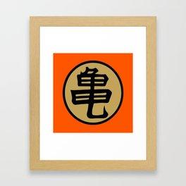 Kame kanji Framed Art Print