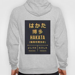 Retro Vintage Japan Train Station Sign - Hakata Fukuoka Black Hoody