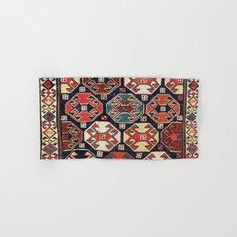Shahsavan Moghan Southeast Caucasus Khorjin Print Hand & Bath Towel
