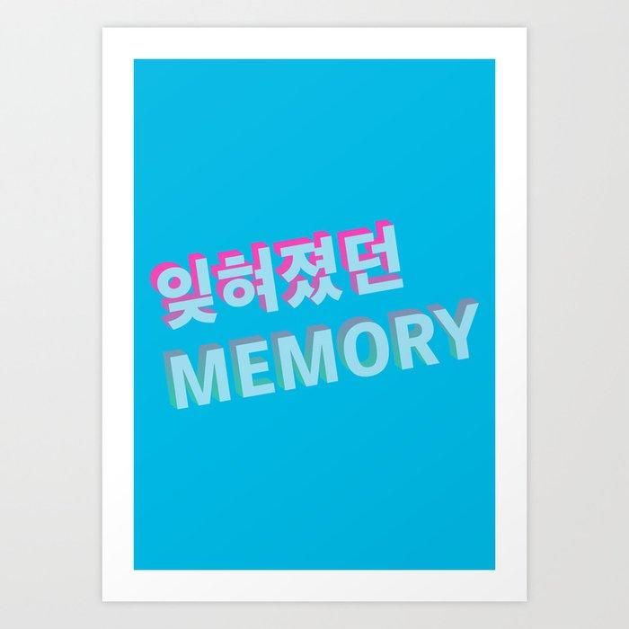 The Forgotten Memory - Typography Kunstdrucke