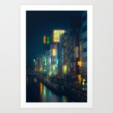 Neon Dotonbori River Art Print