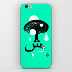 SHAJARAH شجرة iPhone & iPod Skin