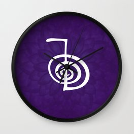 Reiki Cho Ku Rei - in purple lotus Wall Clock
