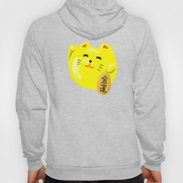 Neko Cat Yellow Hoody