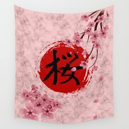 Blooming Sakura branches and red Sun Wall Tapestry