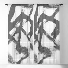 Brushstroke 5 - a simple black and white ink design Sheer Curtain