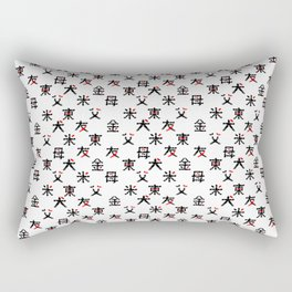 Hieroglyph seamless pattern Japan word Rectangular Pillow