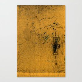 VUOTO PER PIENO 20 Canvas Print