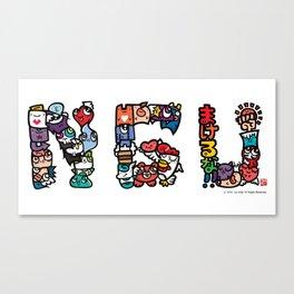 NGU / Never Give Up Canvas Print