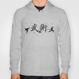 Martial Arts Hoody
