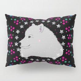 Sacha's Universe Pillow Sham